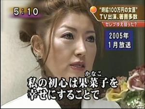 20060627_06.jpg