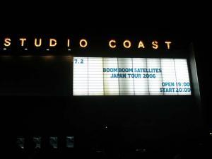 20060703_1.jpg