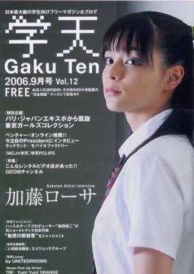 20060923_2.jpg