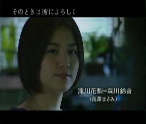 20070602_2.jpg