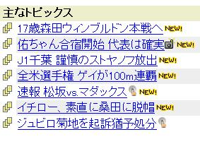 20070623_1.jpg