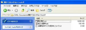 20071026_1.jpg