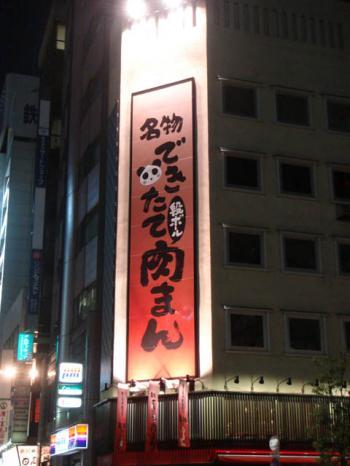 20071223_1.jpg