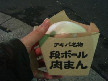 20071223_3.jpg