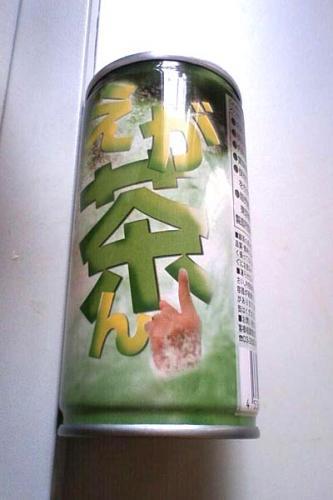 20080310_1.jpg