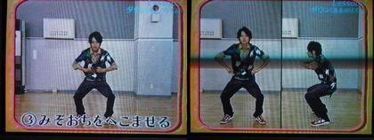 ダンスの国の王子様2