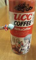UCC補缶計画001