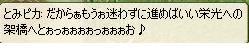 ふ2\(^o^)/