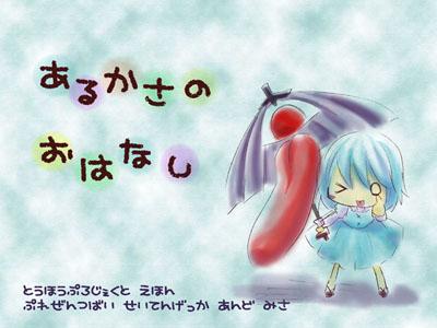 kogasa_1.jpg