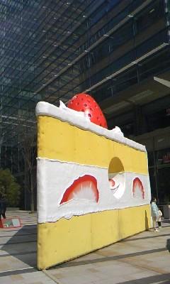 cake midtown