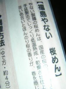 DSCN5043.jpg