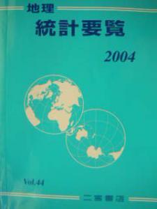 SSCN0483.jpg