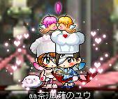 ユウさん結婚2