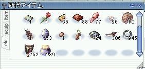 1週間分の収穫 20051009+α