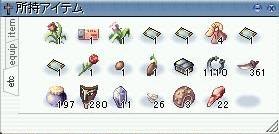 1週間分の収穫 20051015