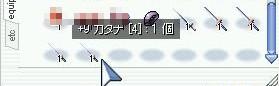 結果・・・(´・ω・`)