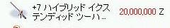 (*´¬`)・・・