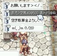(*´ー`)
