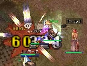 廃屋(´・ω・`)