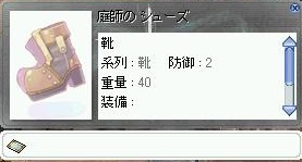 (*´ω`)