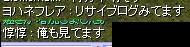 見られてター(*ノェノ)