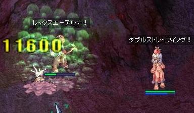 5桁ダメ(゚∀゚)キター!