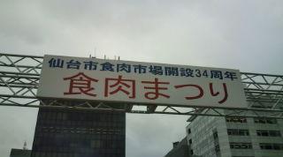 20090620115019