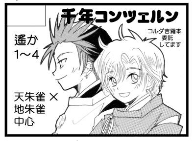 otoha_cut.jpg