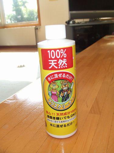 090825-hamigaki.jpg