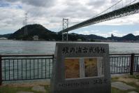 2010-1027-2.jpg