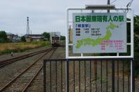 2011-08-09-01.jpg
