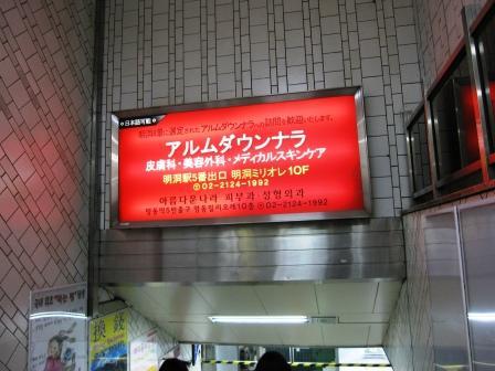 press-fam-tour 255