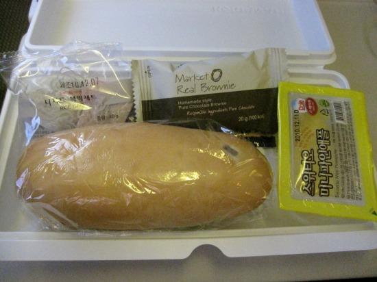meal_20101222165550.jpg