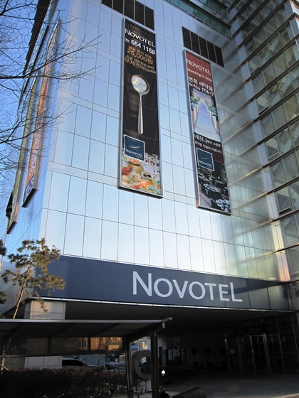 novotel001.jpg