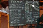 menu board#01