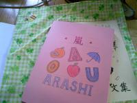 arasic