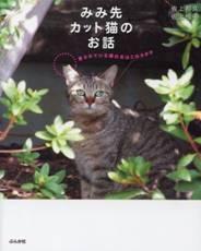 !cid_image001_jpg@01CB154F.jpg