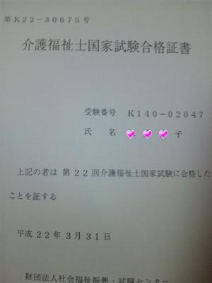 20100403193217