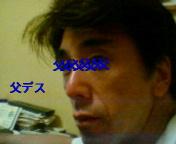 20100505155341.jpg