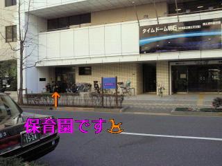 20101217140819.jpg