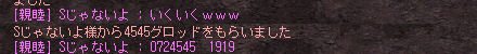 100326_1.jpg
