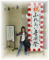 fureai_20110305174841.jpg