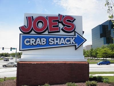 s-20100516JoesCrabShack (8)