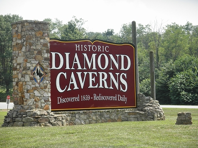 s-20100703DiamondCaverns (1)