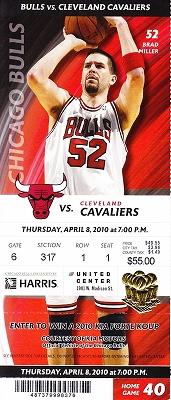 s-NBA20100408Tichets01.jpg