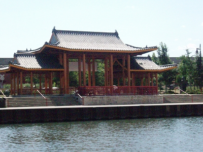China Dock