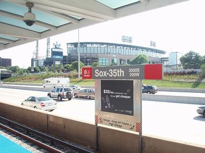 Sox-35th駅