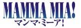 マンマ・ミーア-ロゴ