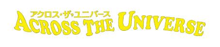 アクロスザユニバース-ロゴ