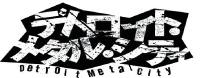 メタル・シティ-ロゴ
